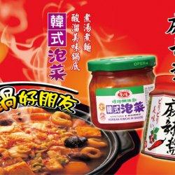 AG05 Korean Style Kimchi 190g