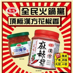 AG10 Spicy Chili Sauce 165g