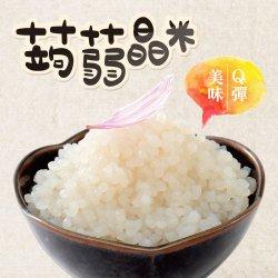 AY01 Konjac Rice 300g