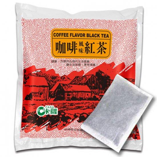 CA04 Coffee falvor Black Tea 60g X 10 bags