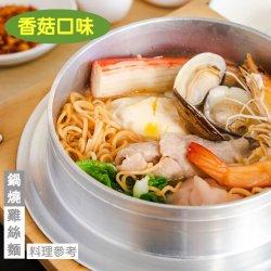 CF13 Fine Noodle Mushroom Flavor