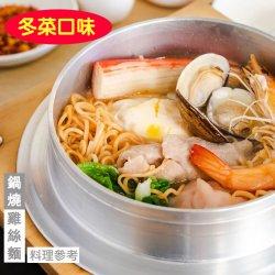 CF14 Fine Noodle Winter Veggie Flavor