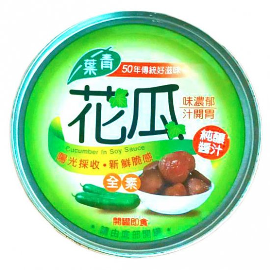 CY12 Soy Sauce Cucumber 170g
