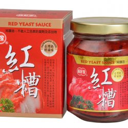 DC02 Dings Red Yeast Rice Spice