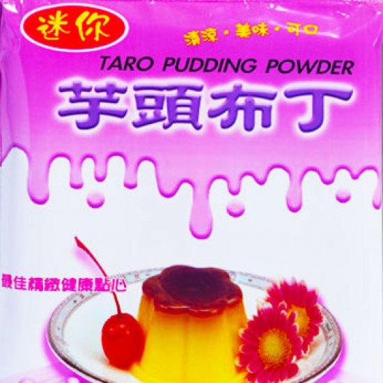 DC32 Taro Pudding Powder 110g