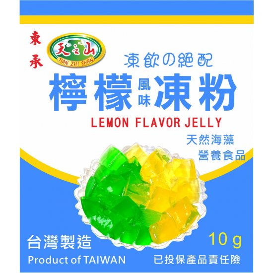 DC35 Ai-Yu Jelly Powder 10g