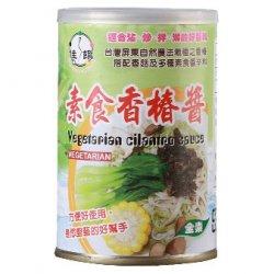 DF01 Vegetarian Cilantro Sauce 300g