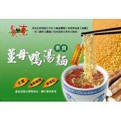 DF05 Vegetarian Duck Flavor Noodle