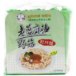 DF07 Ginger Sesame Oil Noodle 550g