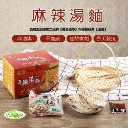 DF08 Spicy Veggie Noodle 540g