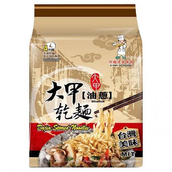 DJ15 Daja Noodle Shallot Flavor