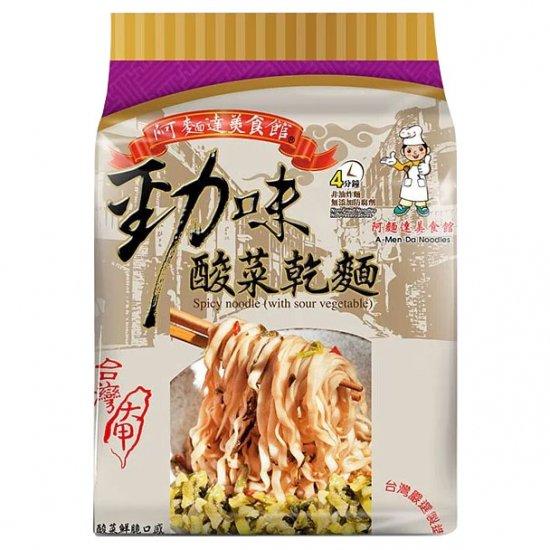 DJ16 Daja Noodle Sour Vegetable Flavor
