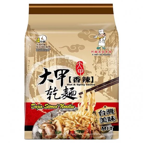 DJ17 Daja Noodle Hot Spicy Flavor