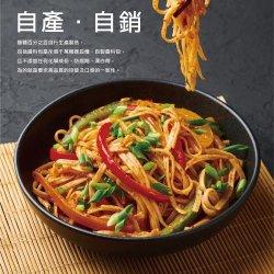 DJ21 Daja Noodle Sesame Spicy Box