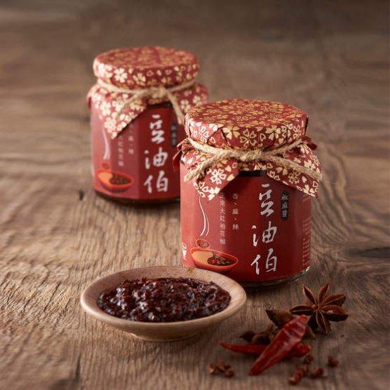 DU03 Pepper Sauce 260g