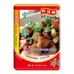 EZ05 Kung Pao Chicken Sauce 70g