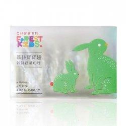 FN03 Vegetable Noodle for Kids 320g