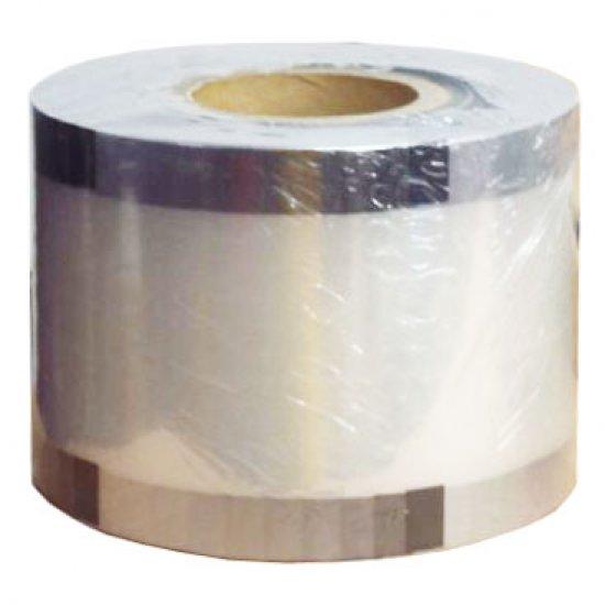 FT03 Universal sealing film 350m