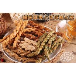 FW01 Mahua cookie 200g
