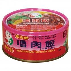 FY03 Vegitable Minced Meat 150g