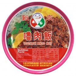 FY03 Vegitable Minced Meat 150g