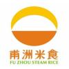 FZ FuZhou 甫州米食