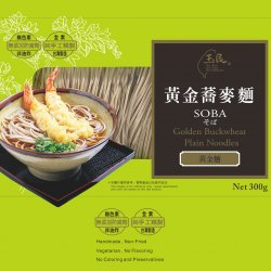 GB03 Buckwheat Noodle 300g