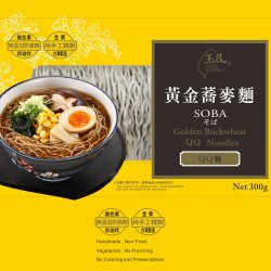 GB04 Buckwheat QQ Noodle 300g