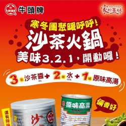 HD12 Clear Chicker Broth 411g