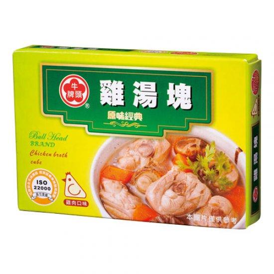 HD08 Chicken Soup Cube 66g