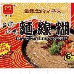 HG01 Taiwan Paste Tiny Noodles 300g