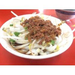HG02 Taiwan Paste Flat Noodles 300g