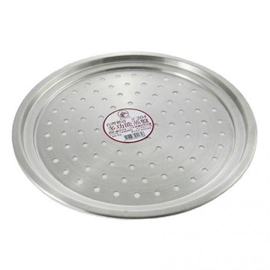 HM02 Stainless steam plate 29cm (holes)