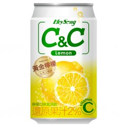 HS08 HeySong Citron Drink 330ml