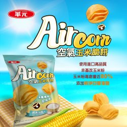 HY21 Air Corn Cookie Salty 69g