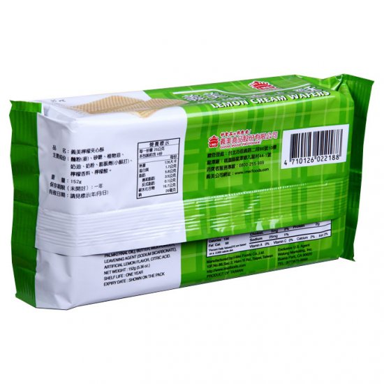 IM03 Lemon  cracker 152g