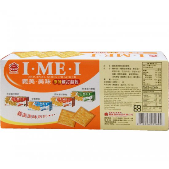 IM09 Soda cracker original 192g