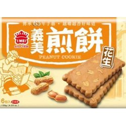 IM46 Fried cookie Peanuts 120g