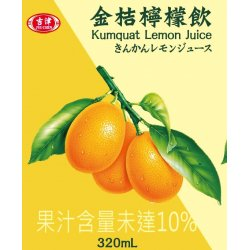 JC28 Kumquat Lemon Drink 320ml