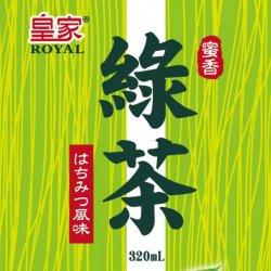 JC29 Honey Green Tea 320ml