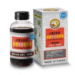 JD01 Nin Jiom Sugar Free Loquat 198g