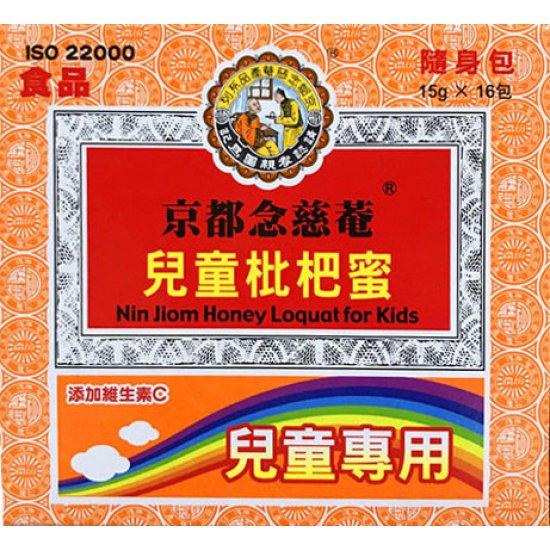 JD03 Nin Jiom Loquat Children 15g x 16 Sachets