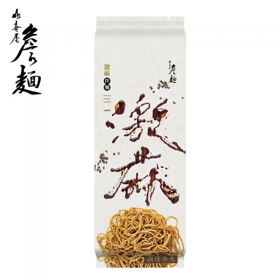 JN03 Extreme Sesame Spicy Noodle