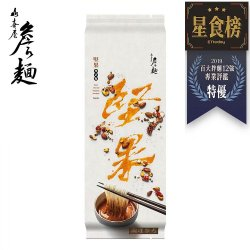 JN04 詹姆士 堅果辣沾麵 (1袋3入)
