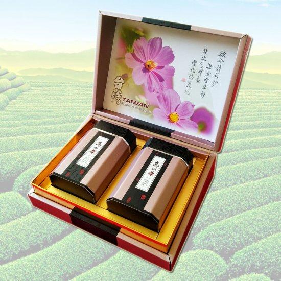 JP03 Taiwan Tea Gift Set 300g