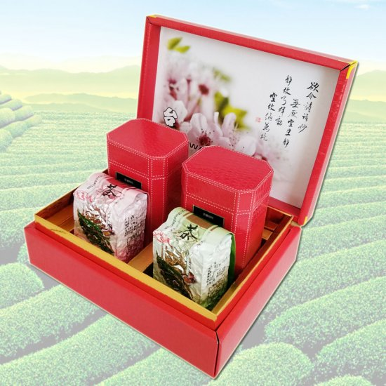 JP04 Taiwan Excellence Tea Gift Set 300g