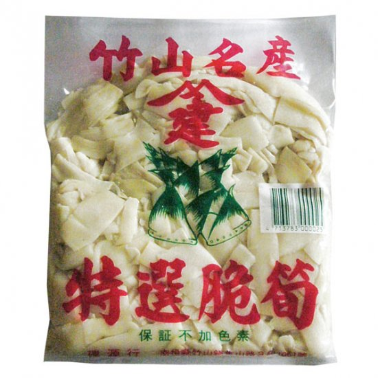 JY01 Salted bamboo shoots 600g