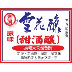 KL09 Hsueh Hwa Niang 500g