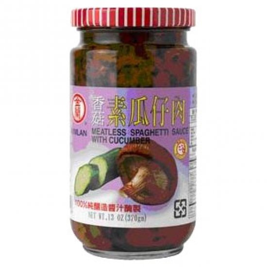 KL14 Mushroon sauce with Cucumber 370g