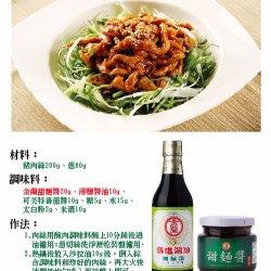 KL22 Lower Sodium Soy sauce 500ml